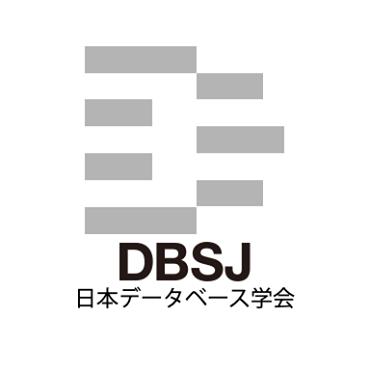 DBSJ Seminar 2019