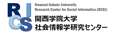 Research Center for Social Informatic Kwansei Gakuin University